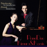 (Piano Duo)nutcracker Suite: 木村奈都子 & Krisztian Kocsis +dvorak