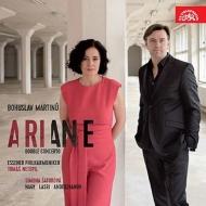 歌劇『アリアドネ』、二重協奏曲 ネトピル&エッセン・フィル、シャトゥロヴァー、アンデルザノフ、他