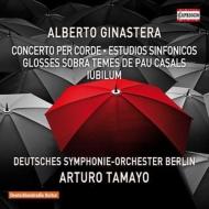 交響的練習曲、カザルスの主題による変奏曲、ルビルム、弦楽のための協奏曲 アルトゥール・タマヨ&ベルリン・ドイツ交響楽団