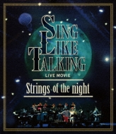 LIVE MOVIE Strings of the night (Blu-ray)