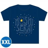 ホシセカイ Tシャツ(ネイビー)【XXL】 / SunQ&ホシセカイ