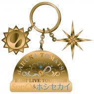 ツアーキーホルダー / SunQ&ホシセカイ