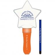 Starlight(星型ペンライト) / SunQ&ホシセカイ