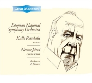 R.シュトラウス:ティル・オイレンシュピーゲル、祝典前奏曲、ベートーヴェン:ピアノ協奏曲第1番 ネーメ・ヤルヴィ&エストニア国立交響楽団、カレ・ランダル