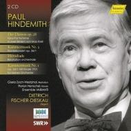 室内音楽第1番、第2番、『悪魔』、エロディアード フィッシャー=ディースカウ&アンサンブル・ヴァリアンティ(2CD)