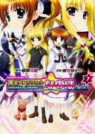Original Chronicle 魔法少女リリカルなのは The 1st 7 カドカワコミックスaエース