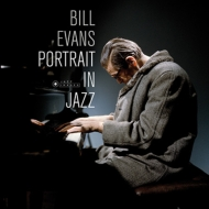 Portrait In Jazz (180gr)