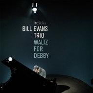 Waltz For Debby (180gr)