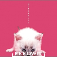 FEEDWIT