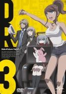 ダンガンロンパ3 -The End of 希望ヶ峰学園-〈未来編〉DVD III〈初回生産限定版〉
