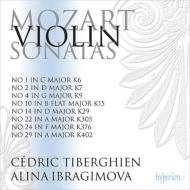 ヴァイオリン・ソナタ全集第2集 アリーナ・イブラギモヴァ、セドリック・ティベルギアン(2CD)