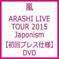 ARASHI LIVE TOUR 2015 Japonism 【DVD初回プレス仕様】