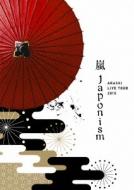 ARASHI LIVE TOUR 2015 Japonism 【DVD通常プレス仕様】