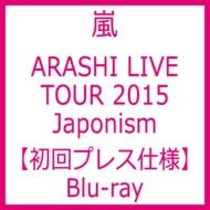 ARASHI LIVE TOUR 2015 Japonism 【Blu-ray初回プレス仕様】