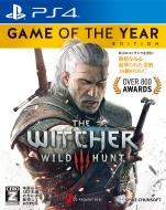 【PS4】ウィッチャー3 ワイルドハント ゲームオブザイヤーエディション