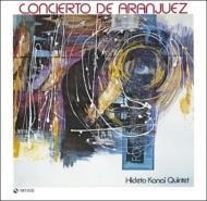 アランフェス協奏曲: Concierto De Aranjuez