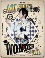 蒼井翔太 LIVE 2016 WONDER lab.〜僕たちのsign〜(Blu-ray)