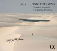 ハイドン:交響曲第4番、第42番、第64番「時節は移ろいゆく」「無人島」序曲、他 ジョヴァンニ・アントニーニ、イル・ジャルディーノ・アルモニコ