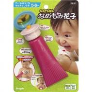 保湿クリームのチューブをはなさないならなめても安心 なめもみ花子