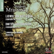 ショスタコーヴィチ:交響曲第10番、ベートーヴェン:交響曲第4番 エフゲニー・ムラヴィンスキー&レニングラード・フィル(1955年プラハ・ライヴ)