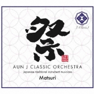 祭 J-classic 3