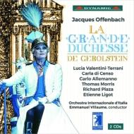 『ジェロルスタン大公妃』全曲 ヴィヨーム&イタリア国際管弦楽団、ルチア・ヴァレンティーニ=テッラーニ、アレマンノ、他(1996 ステレオ)(2CD)