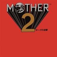 Mother 2 ギーグの逆襲 (2枚組アナログレコード/Ship To Shore)