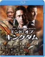 【初回仕様】エンド・オブ・キングダム ブルーレイ&DVDセット(2枚組/特製ブックレット付)