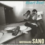 Heart Beat 【完全生産限定盤】(アナログレコード)
