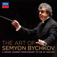 セミョン・ビシュコフの芸術(21CD)