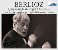 幻想交響曲 シャルル・ミュンシュ&日本フィル(1962年ステレオ・ライヴ)(リハーサル風景付)