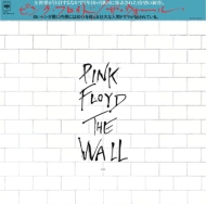 Wall (国内仕様輸入盤/日本オリジナル帯復刻/2枚組アナログレコード)