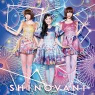 シノバニ(篠原ともえ+バニラビーンズ)シングル (+DVD)