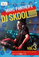 globeのメガヒット曲を使って学ぶ マーク・パンサーのDJ SKOOL!!!!!! DJベーシック講座パート3