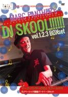 globeのメガヒット曲を使って学ぶ マーク・パンサーのDJ SKOOL!!!!!! DJベーシック講座パート1〜3セット