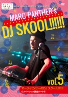 globeのメガヒット曲を使って学ぶ マーク・パンサーのDJ SKOOL!!!!!! DJベーシック講座パート5