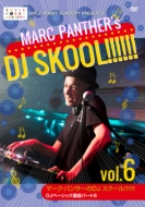 globeのメガヒット曲を使って学ぶ マーク・パンサーのDJ SKOOL!!!!!! DJベーシック講座パート6