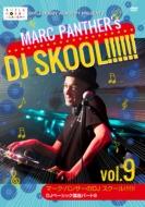 globeのメガヒット曲を使って学ぶ マーク・パンサーのDJ SKOOL!!!!!! DJベーシック講座パート9