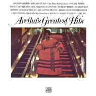 Aretha' s Greatest Hits (アナログレコード)