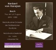 『フーガの技法』 ヘルベルト・フォン・カラヤン&大ドイツ放送国営ブルックナー管弦楽団(1944)