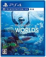 PlayStation VR WORLDS(※PlaystationVR専用ソフト)