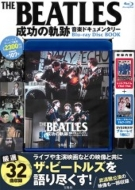 The Beatles成功の軌跡 音楽ドキュメンタリー Blu-ray Disc BOOK