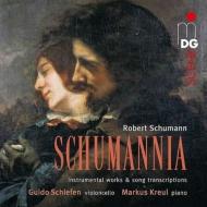 チェロとピアノのための作品集 グィド・シーフェン、マルクス・クロイル