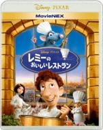 レミーのおいしいレストラン MovieNEX [ブルーレイ+DVD]
