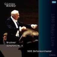交響曲第8番 ギュンター・ヴァント&北ドイツ放送交響楽団(1990東京ライヴ)(2LP)