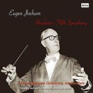 交響曲第5番:オイゲン・ヨッフム指揮&コンセルトヘボウ管弦楽団 (1986ライヴ) (2枚組アナログレコード)