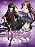 ストライク・ザ・ブラッドII OVA Vol.2 <初回仕様版>