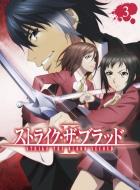 ストライク・ザ・ブラッドII OVA Vol.3 <初回仕様版>