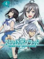 ストライク・ザ・ブラッドII OVA Vol.4 <初回仕様版>
