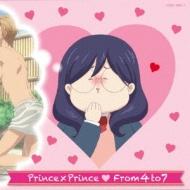 TVアニメ『私がモテてどうすんだ』 オープニングテーマ 「Prince×Prince」【初回限定盤】
